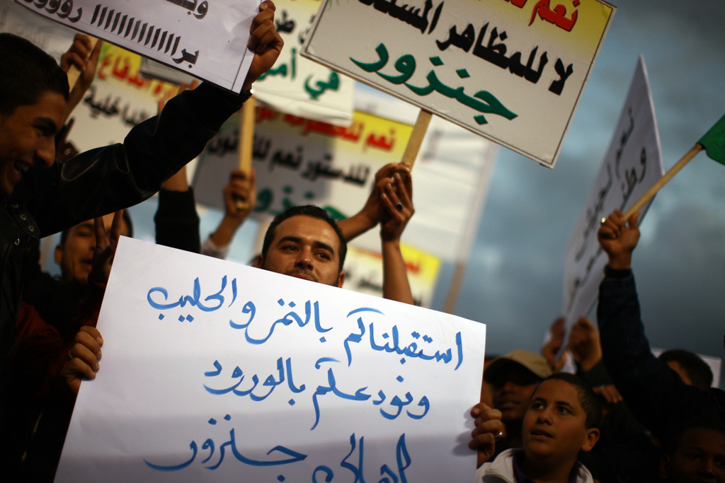Libyan protesters demand security and stability.