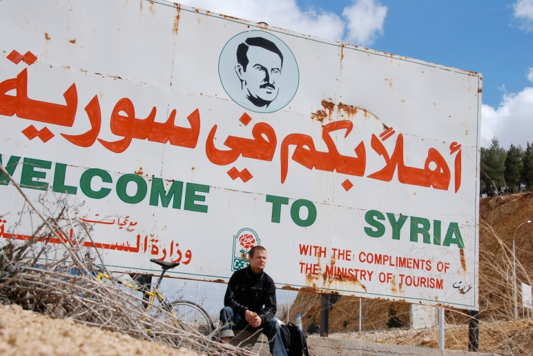 A welcome sign along the Beirut-Damascus highway (Paul Keller).